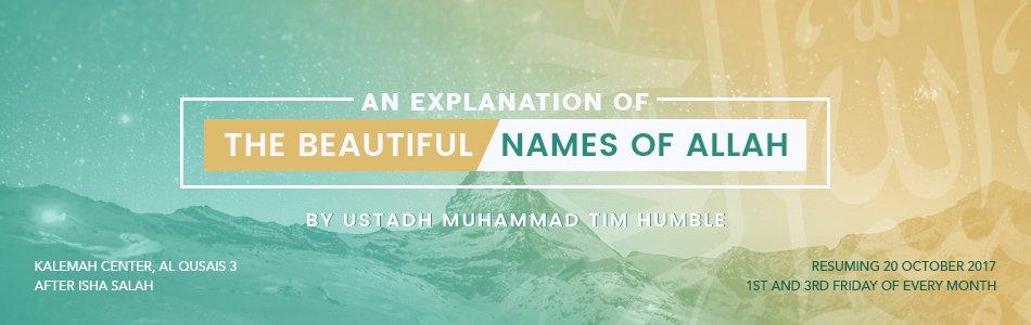 Beautiful-names-of-allah