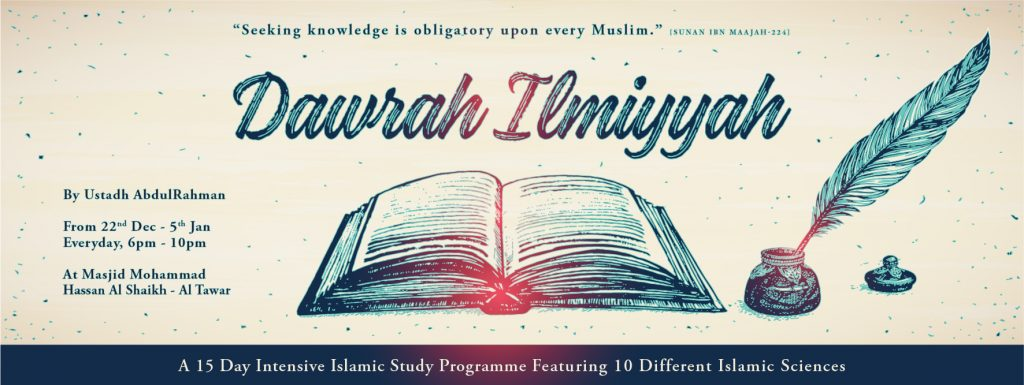 Dawrah Ilmiyyah – Handouts – Kalemah – Learn Islam in Your